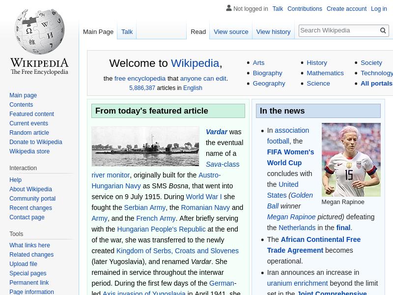 Howland capital management - Wikipedia